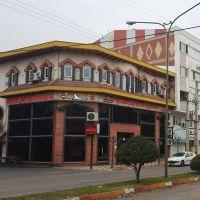 فروش رستوران تالار سنتی پرستو در گیلان