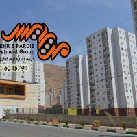 فروش آپارتمان های مسکن مهر پردیس 86 - 120متربا وام بانکی