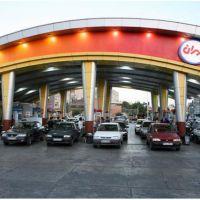 فروش یک پمپ بنزین فعال در شهر کرمان