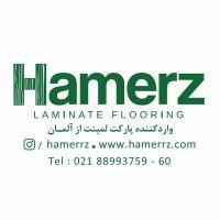 پارکت لمینت هامرز HAMERZ