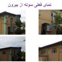 فروش کارخانه بر بزرگراه امام رضا-شریف آباد تهران