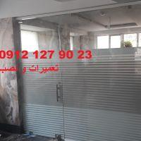 09121279023 تعمیر و نصب شیشه سکوریت تهران