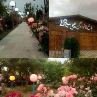 باغ رستوران خانوداگی 1127 متری در رباط کریم